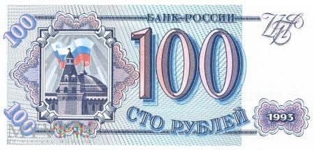Rosja - 100 rubli (1993)