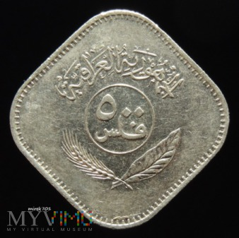 Irak 500 filsów 1982