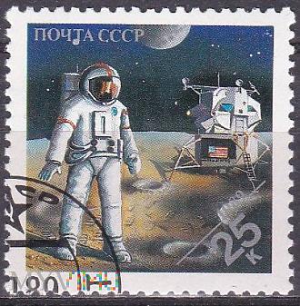 American astronaut on Moon
