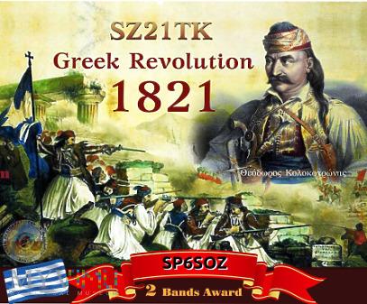 SZ21TK_Award