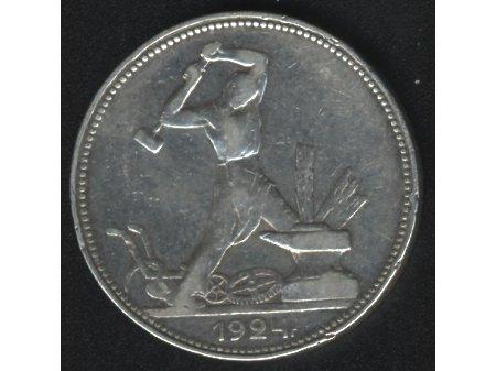 Duże zdjęcie odin połtinnik - pół rubla - 50 kopiejek 1924