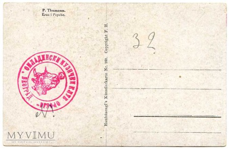 P. Thumann - Eros i Psyche