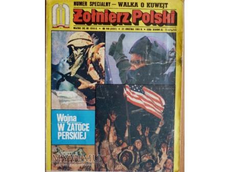 ŻOŁNIERZ POLSKI - NUMER SPECJALNY - 1991