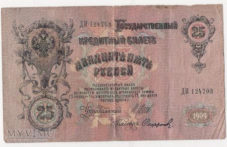 25 rubli 1909 rok
