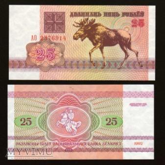 Belarus - P 6 - 25 Rublei - 1992