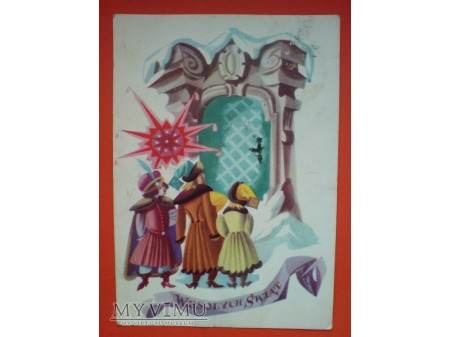 1961 Święta krakowscy z gwiazdą Wesołych Świąt