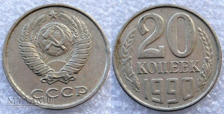 Duże zdjęcie ZSRR, 20 kopeks (kopeek) 1990