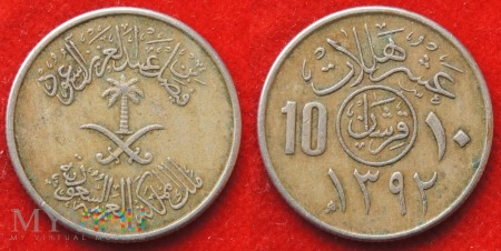 Arabia Saudyjska 10 Halala 1972