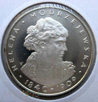 Duże zdjęcie 100 złotych - 1975 r. Polska