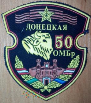 50 Dywizja Stzrelców Gwardii Donieck