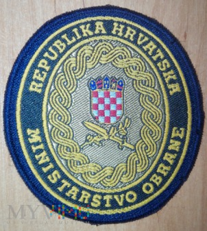 Ministerstwo Obrony Chorwacji