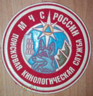 OC - Służba Psów Poszukiwawczych