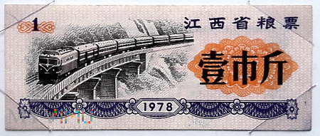 Duże zdjęcie JIANGXI 1/1978
