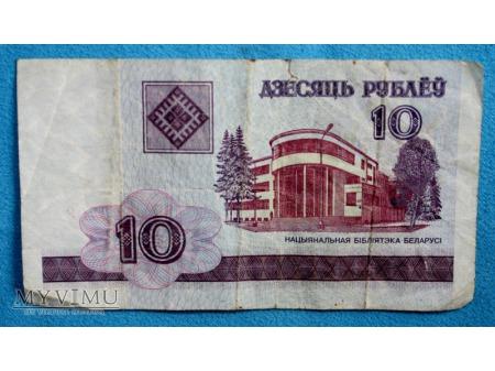 10 Rubli Białoruskich