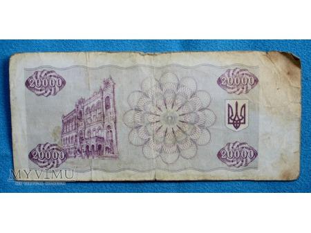 20000 Karbowańców (KUPON)