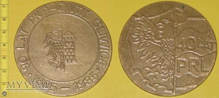 Medal kolejowy - firmowy ZNTK Gliwice