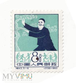 Znaczek 5 - Chiny