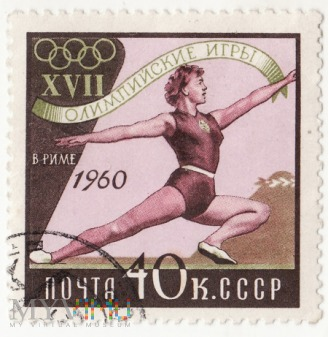 1960r XVII Igrzyska Olimpijskie w Rzymie 2