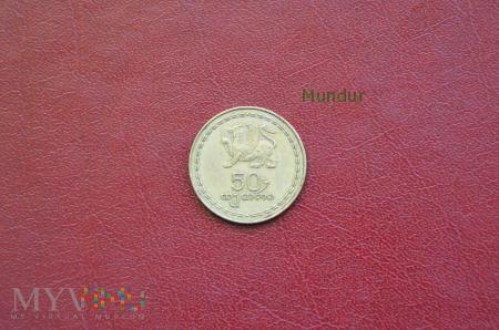 Duże zdjęcie Moneta gruzińska: 50 tetri
