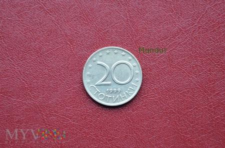 Moneta bułgarska: 20 stotinek