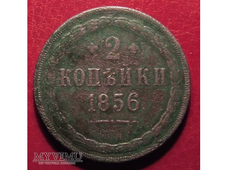 2 kopiejki 1856r. z Mennicy Warszawskiej