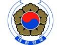 Zobacz kolekcję Monety - Korea Płd.