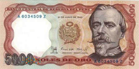 PERU 5000 SOLES 1985