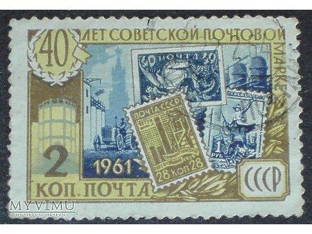 Radziecki przemysł, traktor