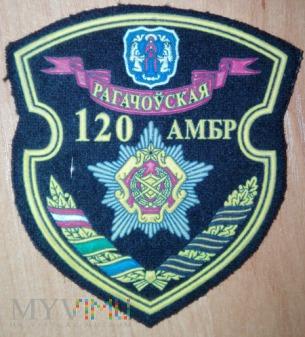 120 Dywizja Strzelców Gwardii Rogaczew