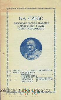 Na Święto Niepodległości 1932