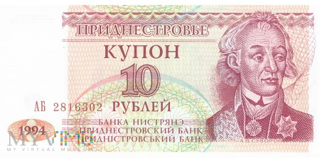 Mołdawia (Naddniestrze) - 10 rubli (1994)