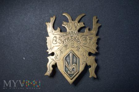 Odznaka Rezerwy- Wiosna 85/87 Czarne - Stryków