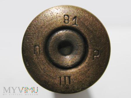 Nabój 7,62x54R Mosin M.91 [П P 91 III]