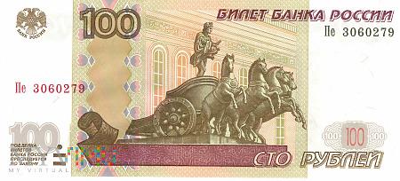 Rosja - 100 rubli (2004)
