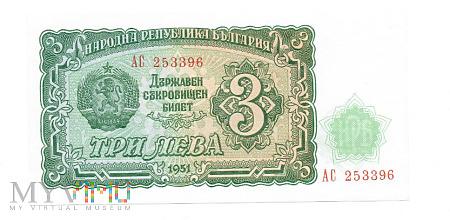 Duże zdjęcie Bułgaria - 3 leva, 1951r.