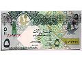 Zobacz kolekcję KATAR banknoty