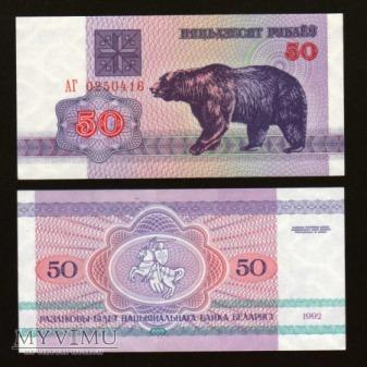 Belarus - P 7 - 50 Rublei - 1992