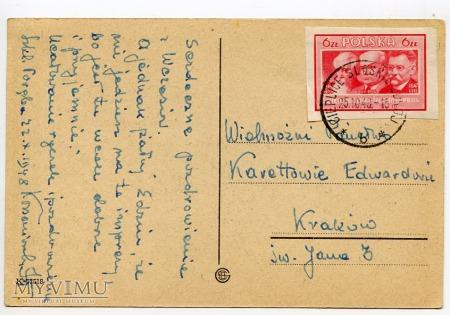 Karkonosze - schr. Na Hali Szrenickiej - 1948