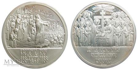 Chrzest Rusi, Kijów, medal srebrny 988-1988