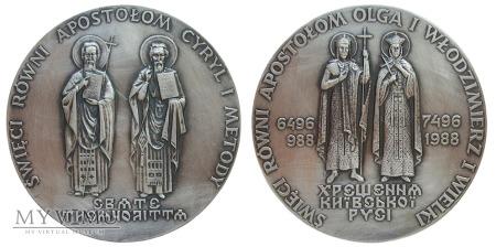 1000-lecie chrztu Rusi Kijowskiej (srebrzony) 1988