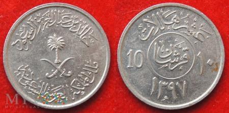Arabia Saudyjska 10 Halala 1977