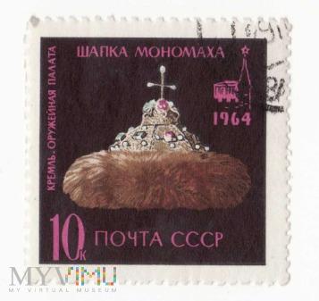 1964 CCCP 4k XIV KORONACJA