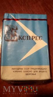 Papierosy EKSPRES ( Експрес )