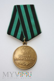 Duże zdjęcie Medal za Zdobycie Królewca