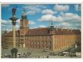 Zobacz kolekcję Pocztówki z woj. mazowieckiego
