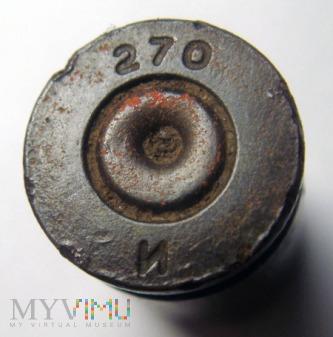 9 x 18 mm Makarov. 270 И
