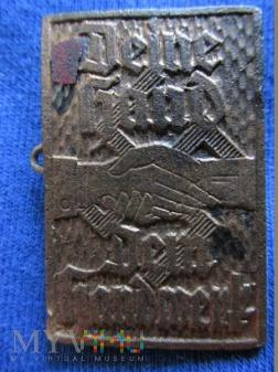 III Rzesza rękodzieło-odznaki