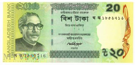 Bangladesz - 20 taka (2014)