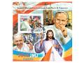 Znaczki świata - Papież Jan Paweł II, 2016r.