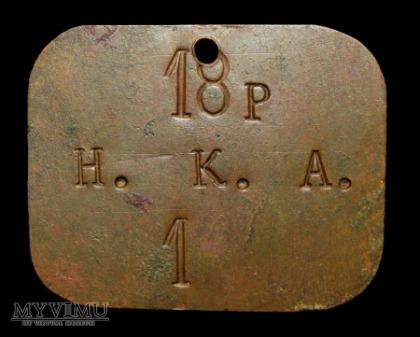 Duże zdjęcie Nowogieorgijeska Artyleria Forteczna 18 rota nr 1